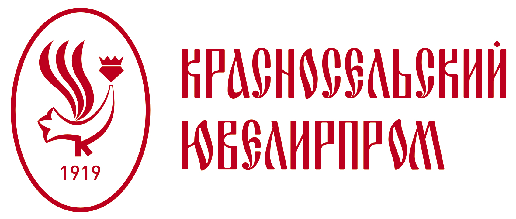 Как изделия с драгоценными камнями от «Красносельского Ювелирпрома» станут  залогом успеха и отличной репутации для вашего бизнеса  5b8bf1505d3