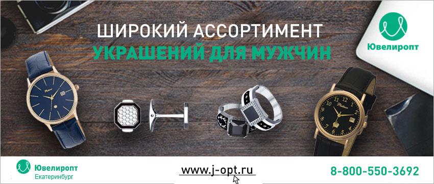 Men_assort3.jpg