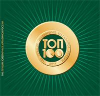 obl_TOP-100_2011-opt.jpg