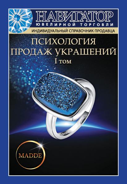 obl_ukr_2013_1tom.jpg